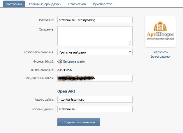 vk-app3