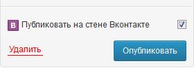 vk-app6